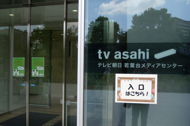Tv_395_2