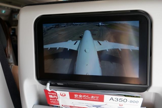 A350_335